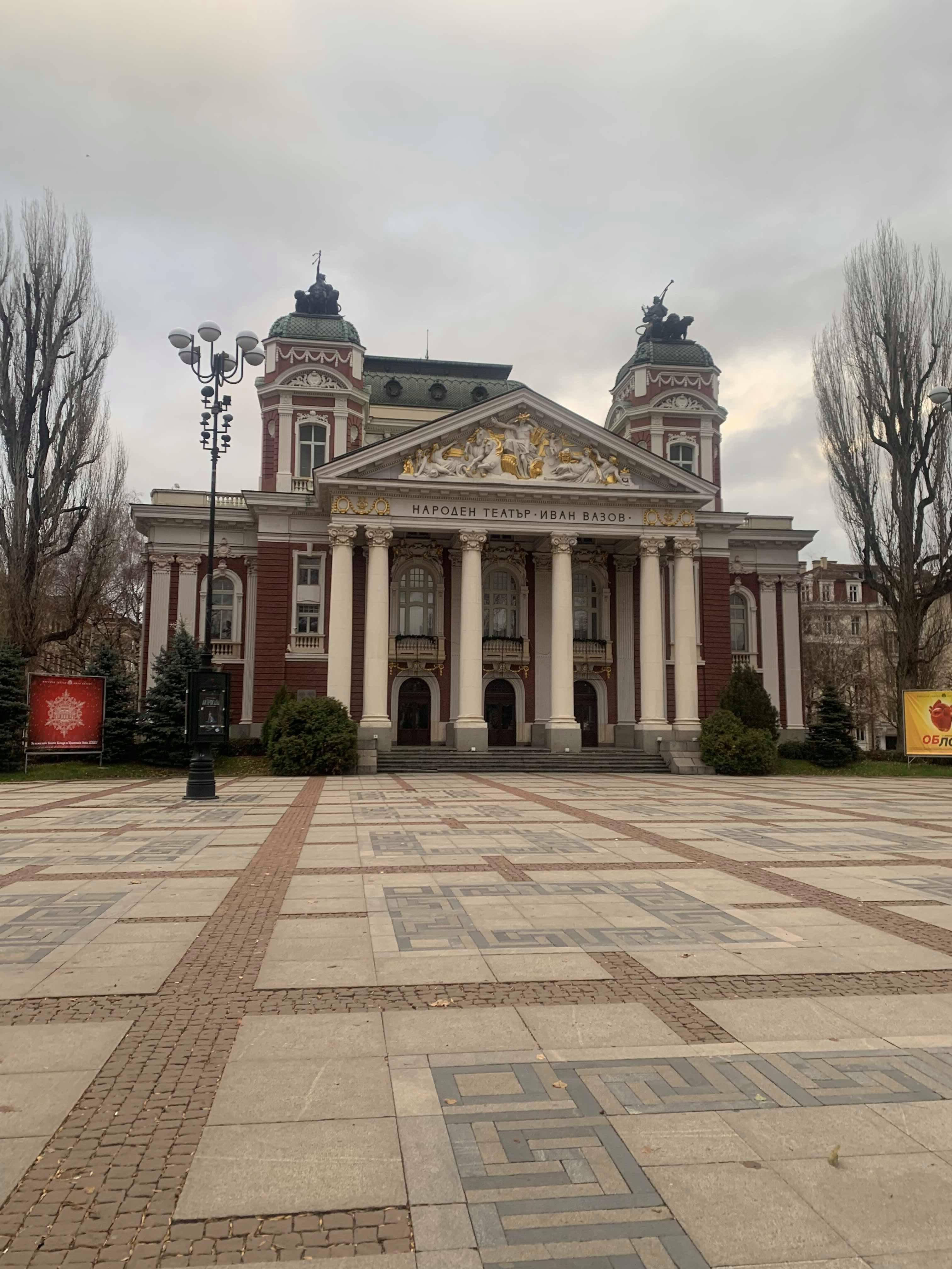 Bulgaria National Theater