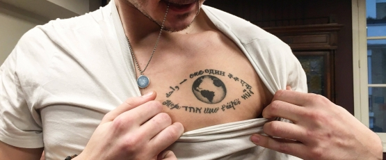 Joachim Fernandez, World is One, Eye, Tattoos of AUP